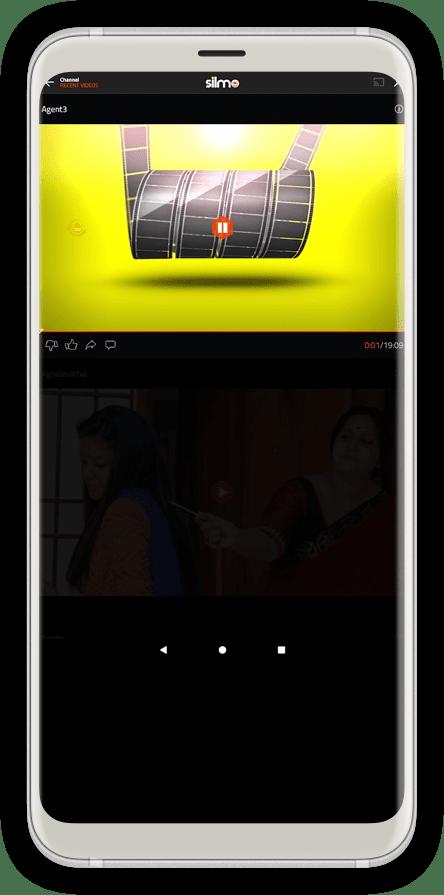 Silmo Screen 3