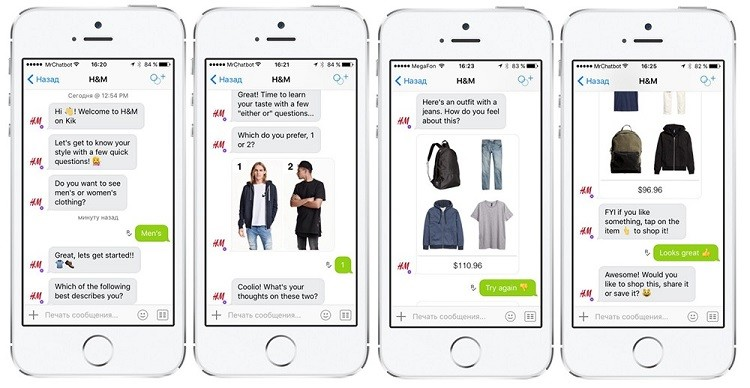 E-Commerce Solutions h&M chatbot