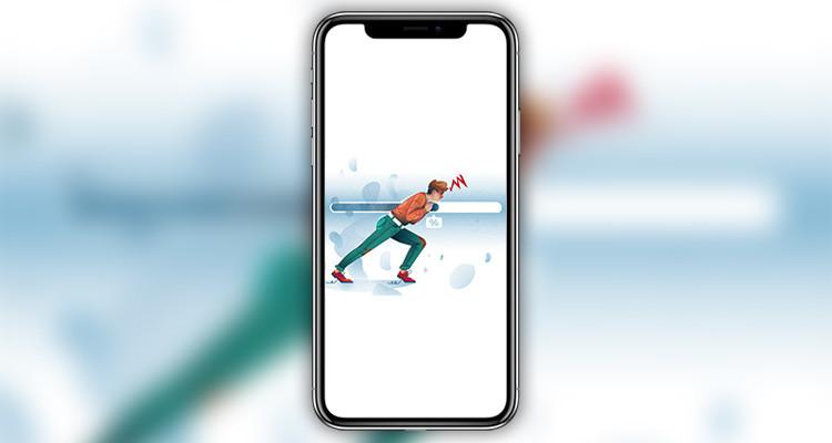 ui trends custom illustraion for mobile app