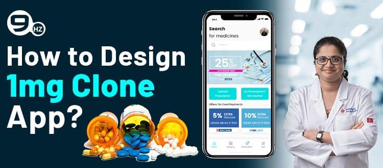 design 1mg clone app